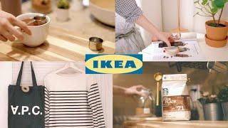 【IKEA】8年老会员收纳秘诀,12件神器省出一间房 | 家居/厨房/收纳| Ikea under $10 隐藏好物 | IKEA Haul 2019 | HiMIaMia |