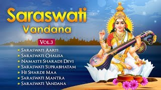 Saraswati Vandana VOL: 3 - Saraswati Aarti | Saraswati Chalisa | Saraswati Mantra - Download this Video in MP3, M4A, WEBM, MP4, 3GP