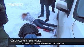 Випуск новин на ПравдаТут за 22.02.19 (20:30)