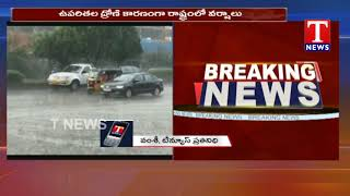 Weather Update : Rains In Some Places of Telangana   T News Telugu