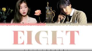 IU – 'EIGHT' (에잇) [Prod.&Feat. SUGA] Lyrics [Color Coded_Han_Rom_Eng]