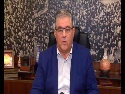 Δ. Κουτσούμπας: Ανάγκη για λαϊκή ενότητα, απέναντι σε μια ψευδεπίγραφη «εθνική ομοψυχία»