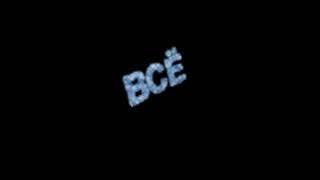 Юля Шатунова - Облака