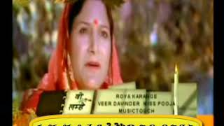 Hanju  Veer Davinder Miss Pooja FULL VIDEO Punjabi New Song By WWWJATTBROSCOM HD