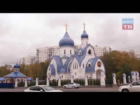 Город краснодар храмы телефоны