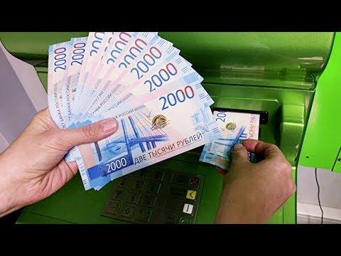 ЦБ начал брать с банков комиссию за переводы по номеру телефона