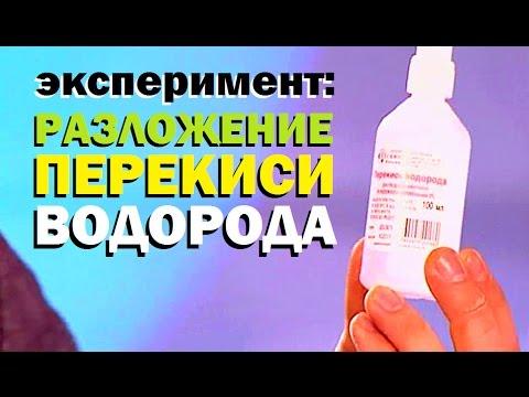 Бадяга от пигментных пятен на лице видео