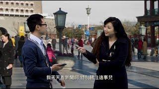 """大陸新聞解讀582期_嚴真點評+時事小品:""""晚舟""""翻船,""""旗艦""""擱淺"""