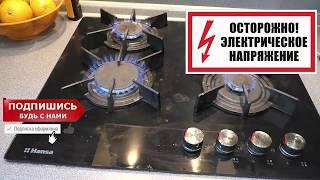 Электросхема электроподжига газовой плиты