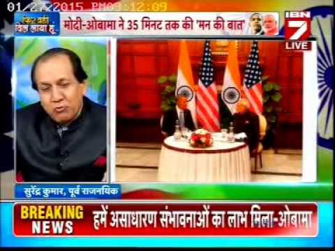 USINPAC Videos  Sanjay Puri (USINPAC Chairman) on Obama India Visit - IBN7