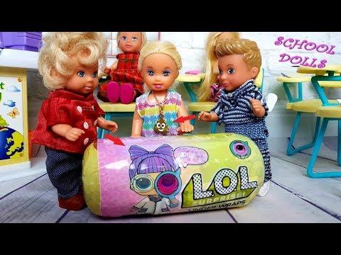 СМЕШНЫЕ ПОДАРКИ ДЛЯ КАТИ. ВЕСЕЛАЯ ШКОЛА Куклы мультики новые серии #doll #lol онлайн видео