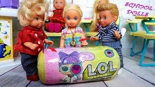 СМЕШНЫЕ ПОДАРКИ ДЛЯ КАТИ. ВЕСЕЛАЯ ШКОЛА Куклы мультики новые серии #doll #lol