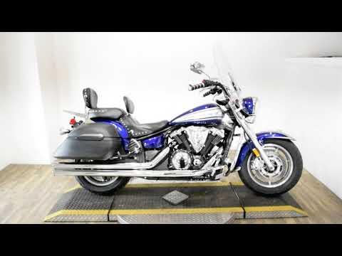 2009 Yamaha V Star 1300 Tourer in Wauconda, Illinois - Video 1
