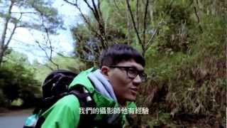 宇宙人 - [玉山和平攻頂紀錄片]
