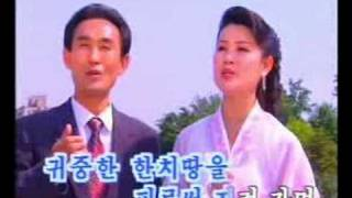 DPRK Music 1-10 빛나는 영웅의 금별
