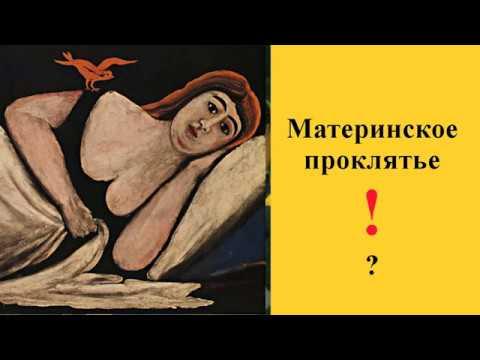 Амазарак славянская черная магия скачать