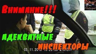 ВУ не покажу, давай причину дам ВУ, внимание адекватные инспекторы!!! (От студента!)