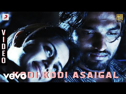 Kodi Kodi Asaigal  Sharreth, Priya, Hemesh