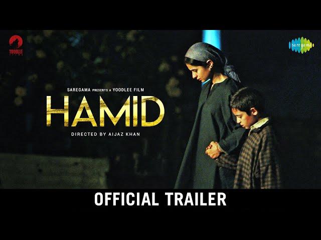 'Hamid' release postponed indefinitely