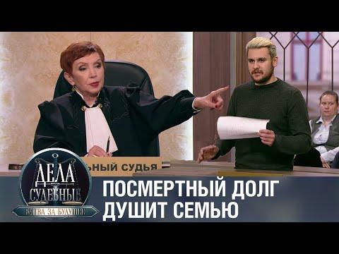 Дела судебные с Алисой Туровой. Битва за будущее. Эфир от 25.12.20