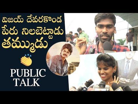 Dorasani Movie Genuine Public Talk | Dorasani Review | Anand Devarakonda | Shivathmika | Manastars
