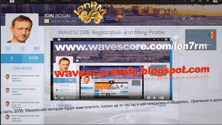 WaveScore 2016 домашний бизнес заработок без вложений пассивный доход финансовая свобода