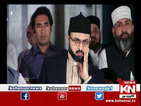 Roshni 01 May 2020 | Kohenoor News Pakistan