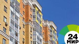 В Казахстане бизнес помогает жильем нуждающимся - МИР 24