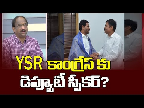 KVP Ramachandra Rao Emotional Words About YSR | KVP Lauds