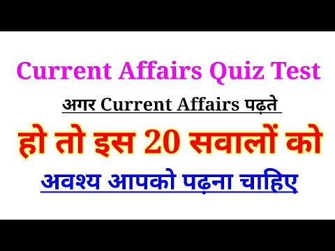 Current Affairs General Knowledge || Objective GK Questions