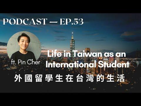 外国留学生在台湾的生活 Life in Taiwan as an International Student