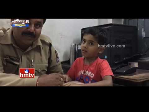 4 Years Old Boy Complaint On Grandmother In Police Station | Jordar News | HMTV