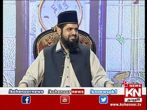 Ramadan Sultan Sehar Transmission 28 April 2021 | Kohenoor News Pakistan