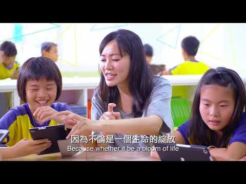 智慧的台南 智慧的城市