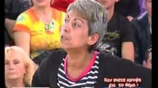 Ta Paratragouda: Eisai Mia Leraaaaaaaaa Gunaika Antiproswpos
