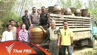 ทุกทิศทั่วไทย - ประเด็นข่าว (24 ก.พ. 59)