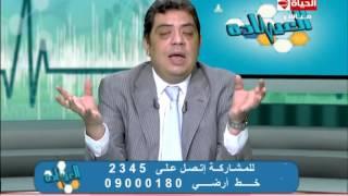 برنامج العيادة - د. أحمد خيري مقلد - ما هو التلقيح الصناعي - The Clinic