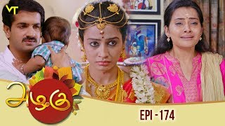 Azhagu - Tamil Serial | அழகு | Episode 174 | Sun TV Serials | 15 June 2018 | Revathy | Vision Time