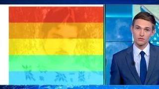Поправок в закон не будет: радужный флаг ЛГБТ-сообщества хотели запретить