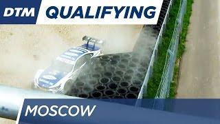 DTM - Moscow2016 Qualifying 2 Martin Crashes