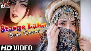 Pashto New Songs 2020   Starge Laka Drone Garzawi - Yar Me Kre Kana Me Kre   New Pashto Songs 2020