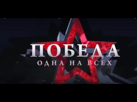 Праздничный концерт в городе Герое Киеве, в честь 9 Мая на канале « Интер»