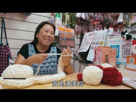 【2020 臺北傳統市場節】 天下第一攤⭐金賞獎 花卉百貨類🏆
