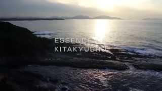 「ESSENCE OF KITAKYUSHU」~真っ赤なかけはし 若松ワンデードライブ