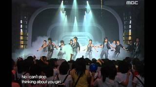 Super Junior - U, 슈퍼주니어 - 유, Music Core 20060701