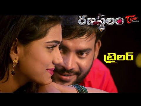 Ranasthalam Movie Action Trailer | Director Aadi | Raju | TeluguOne Cinema