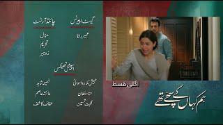 Hum Kahan Ke Sachay Thay Episode 10 Hum Tv