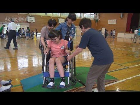 Satake Elementary School