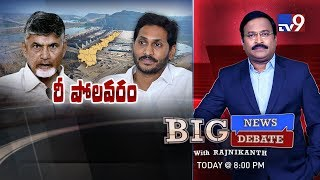 Big News Big Debate : Politics Over Polavaram - Rajinikanth TV9