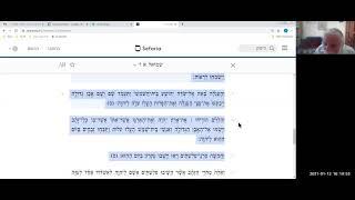 ספר שמואל א: פרק ו (סיום)